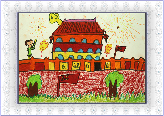 少儿绘画比赛低幼组获奖作品展